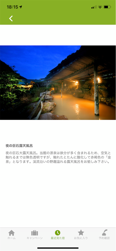 f:id:norio373:20190810200610p:image