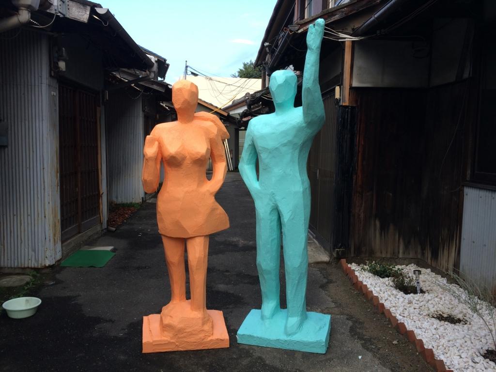 f:id:norioishiwata:20160926174625j:plain