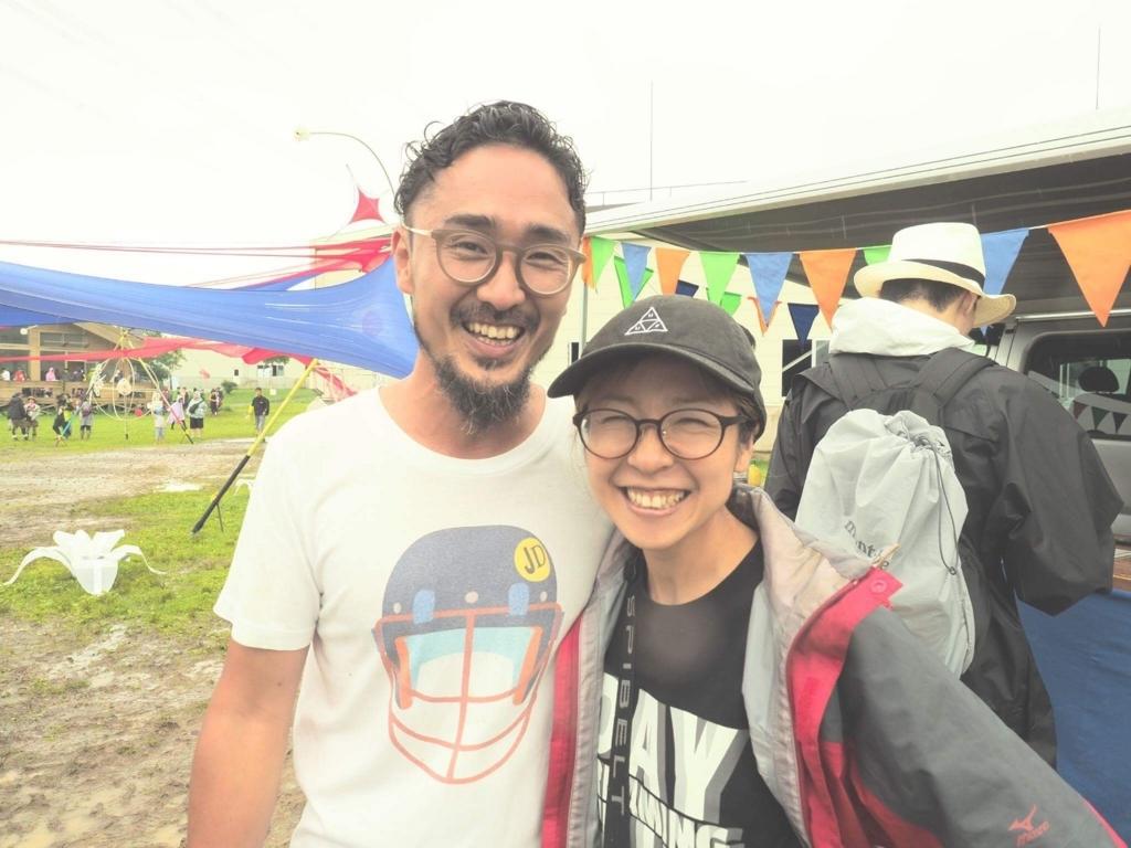 f:id:norioishiwata:20170822222322j:plain