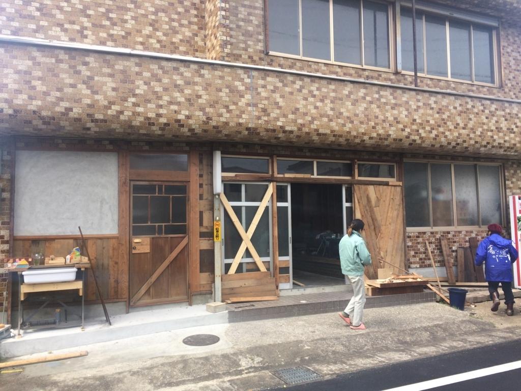 f:id:norioishiwata:20180409074042j:plain