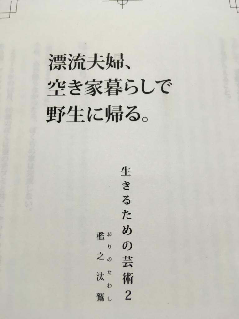 f:id:norioishiwata:20181114092932j:plain