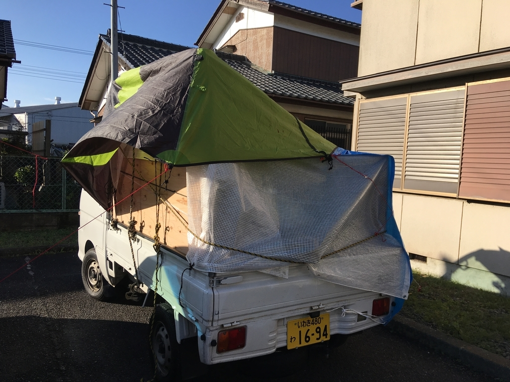 f:id:norioishiwata:20181213020742j:plain