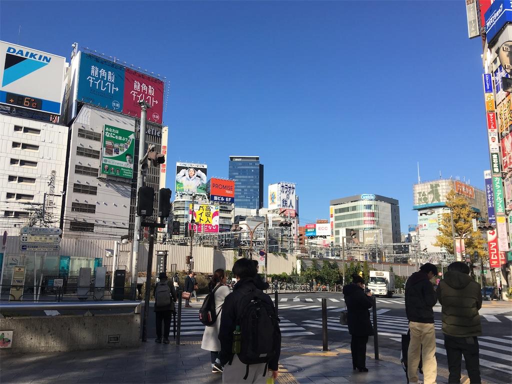 f:id:norioishiwata:20191216141232j:image