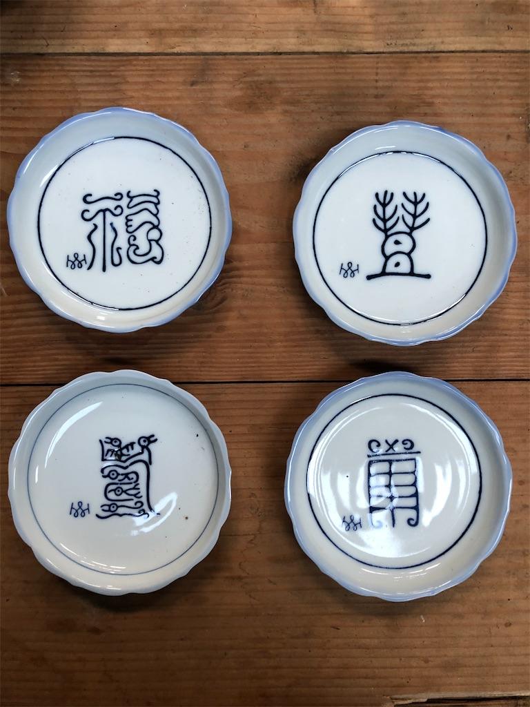 f:id:norioishiwata:20201130090958j:image