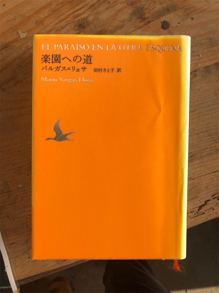 f:id:norioishiwata:20210113094237j:image