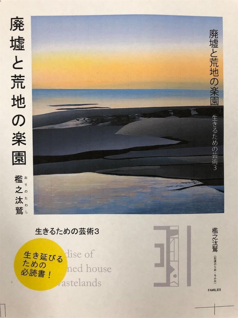 f:id:norioishiwata:20210731052328j:image