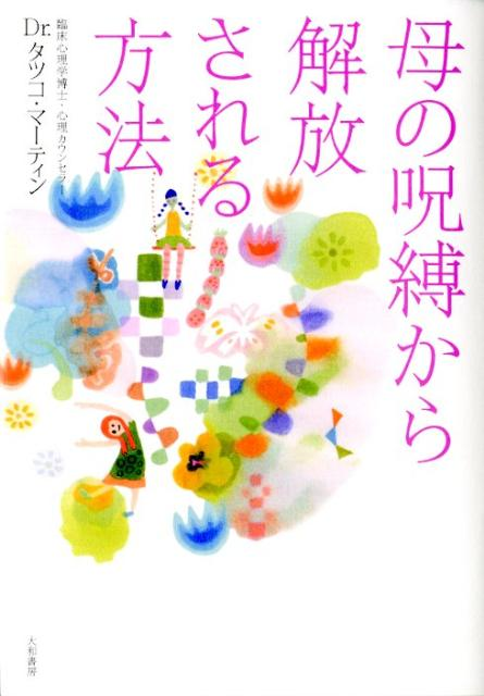 f:id:norioyamaguchi:20180606115539j:plain