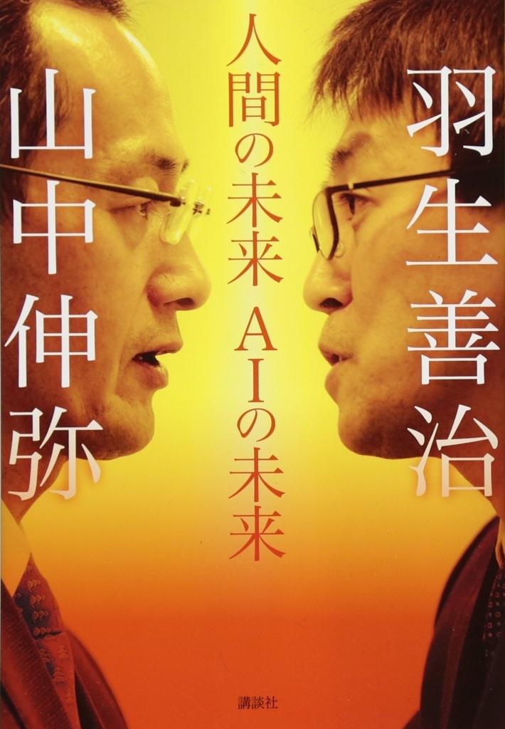 f:id:norioyamaguchi:20180606121100j:plain