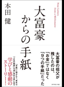 f:id:norioyamaguchi:20180606121234p:plain
