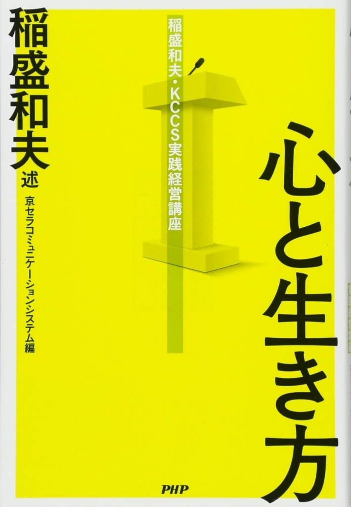 f:id:norioyamaguchi:20180606121603j:plain