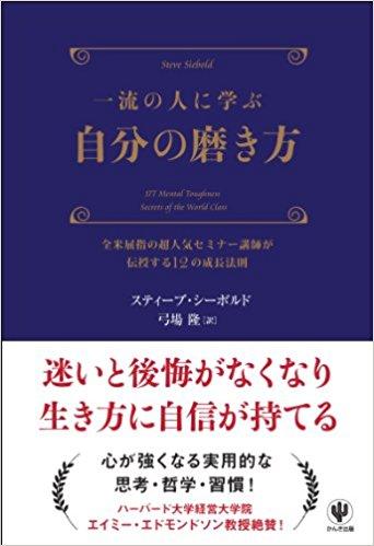 f:id:norioyamaguchi:20180606121755j:plain