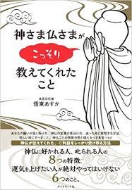f:id:norioyamaguchi:20180613135207j:plain