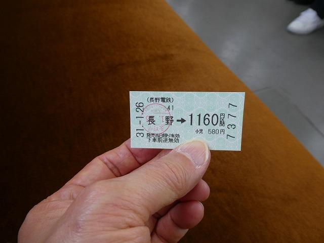 f:id:noririn3103:20190201204841j:plain
