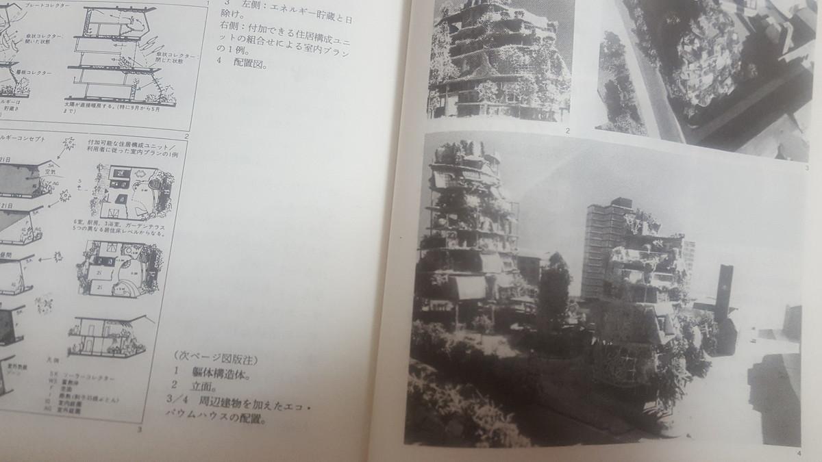 f:id:norishiro7:20200918200728j:plain