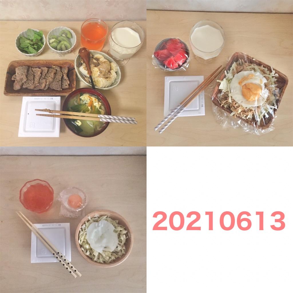 f:id:norisiopotato:20210613214156j:image