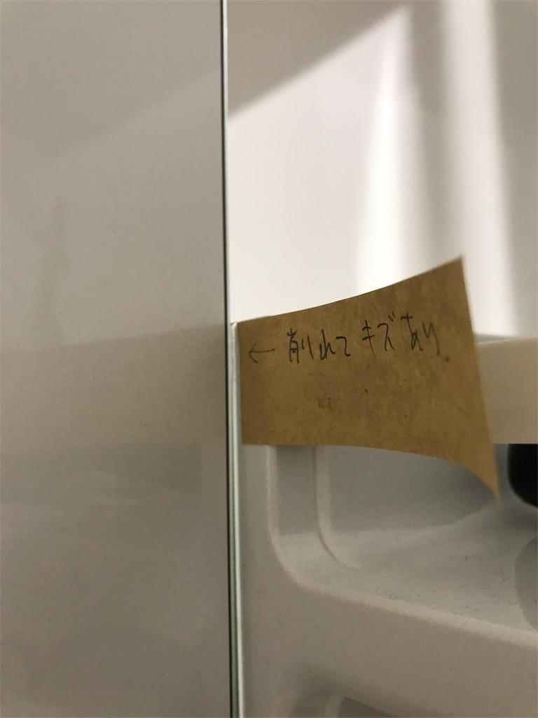 f:id:norisu0202:20170411202347j:image
