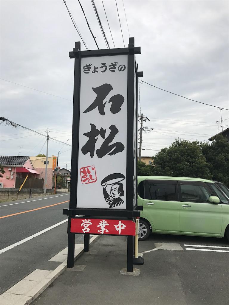 f:id:norisu0202:20170421232655j:image