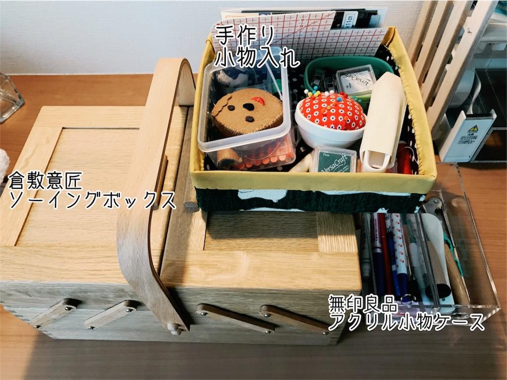 f:id:norisu0202:20170528211106j:image