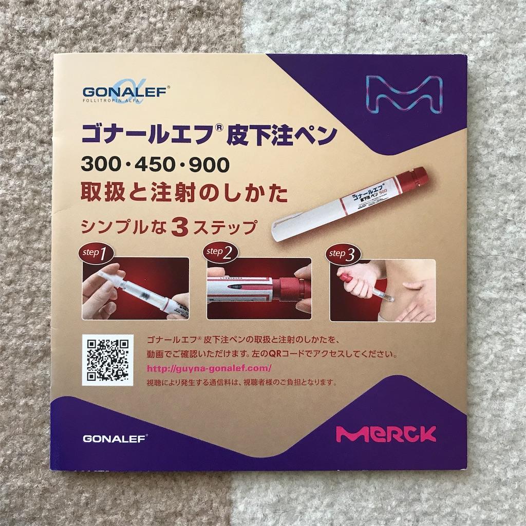 f:id:norisu0202:20180413144528j:image