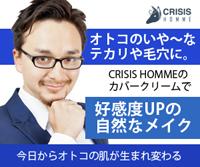 f:id:norisuke80:20170526202142p:plain