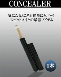 f:id:norisuke80:20170526202324p:plain