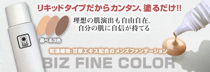 f:id:norisuke80:20180523182213p:plain
