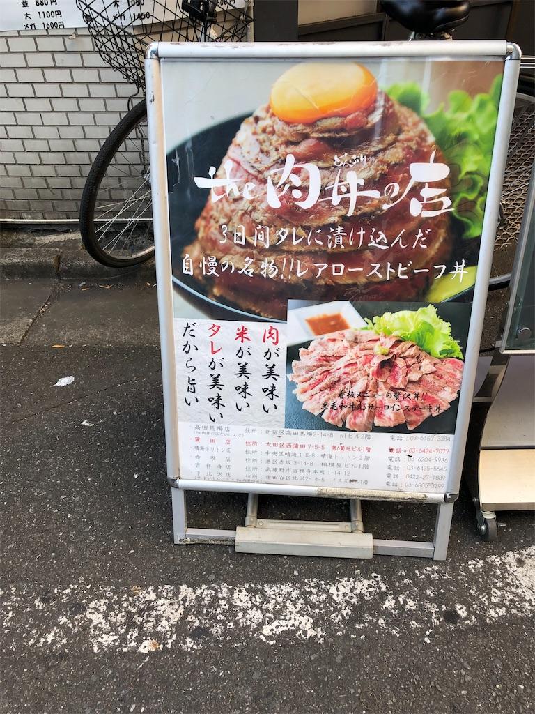 f:id:norisuke8187:20190112023822j:image