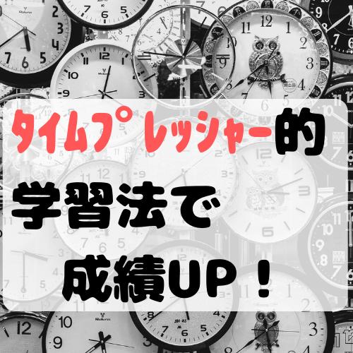 f:id:norisuke_slow_life:20190704214236p:plain