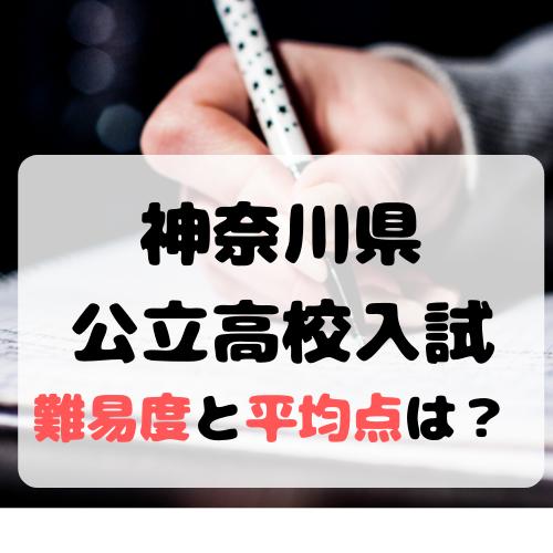 f:id:norisuke_slow_life:20190704215156p:plain