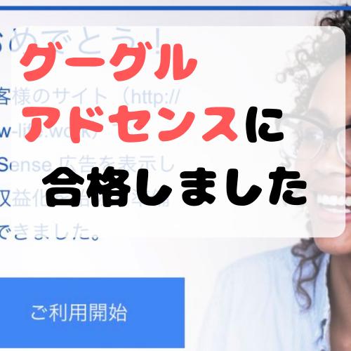 f:id:norisuke_slow_life:20190704222951p:plain