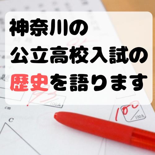 f:id:norisuke_slow_life:20190704233016p:plain