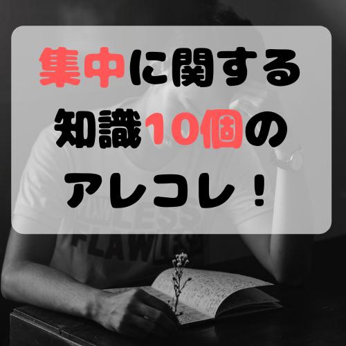 f:id:norisuke_slow_life:20190704234307p:plain