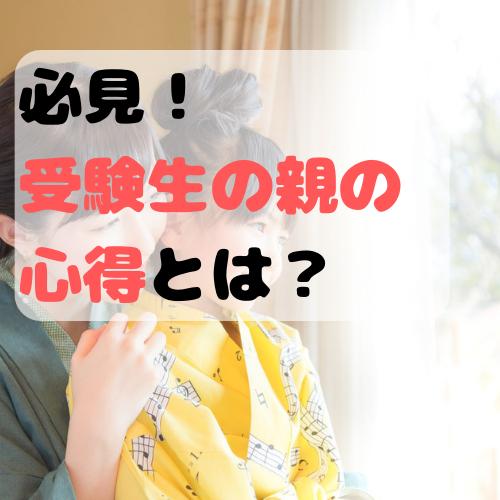 f:id:norisuke_slow_life:20190705000525p:plain