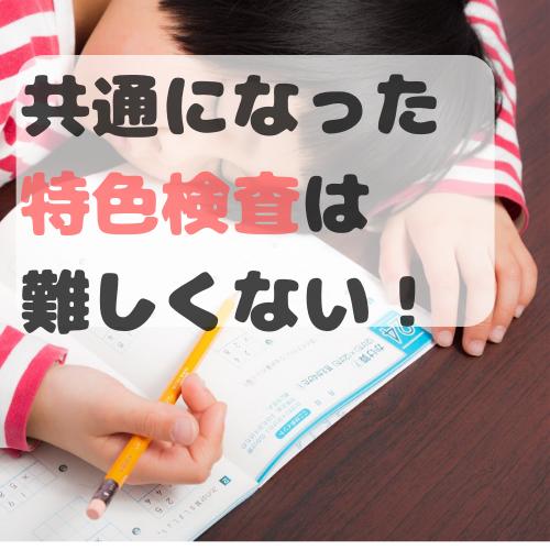 f:id:norisuke_slow_life:20190705001731p:plain