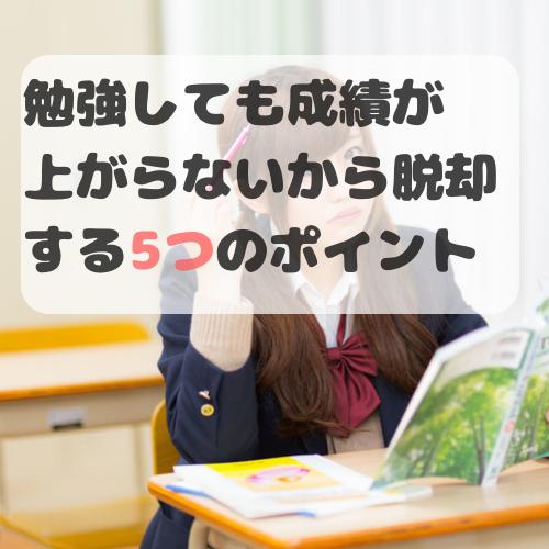 f:id:norisuke_slow_life:20190705004932p:plain