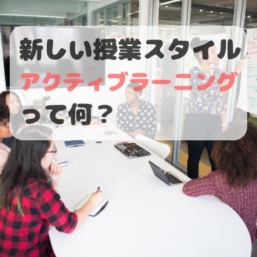 f:id:norisuke_slow_life:20190705015349p:plain