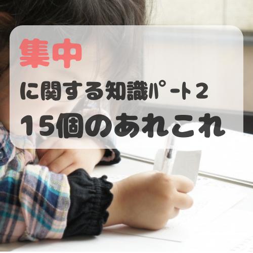 f:id:norisuke_slow_life:20190705023631p:plain