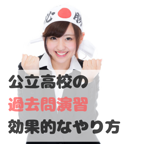 f:id:norisuke_slow_life:20190705030147p:plain