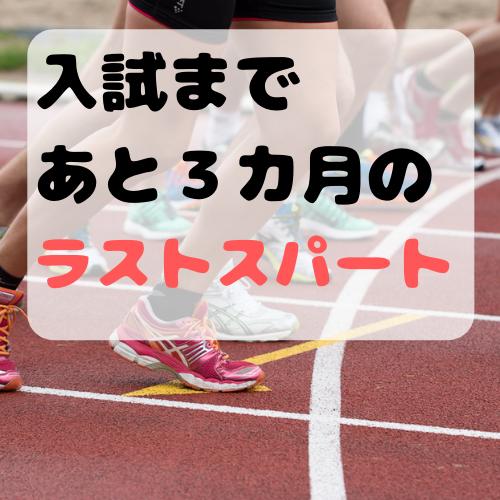 f:id:norisuke_slow_life:20190707150019p:plain
