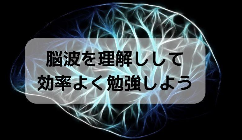 f:id:norisuke_slow_life:20190730015301j:plain