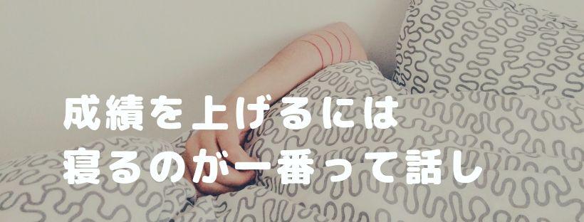 f:id:norisuke_slow_life:20190730093027j:plain