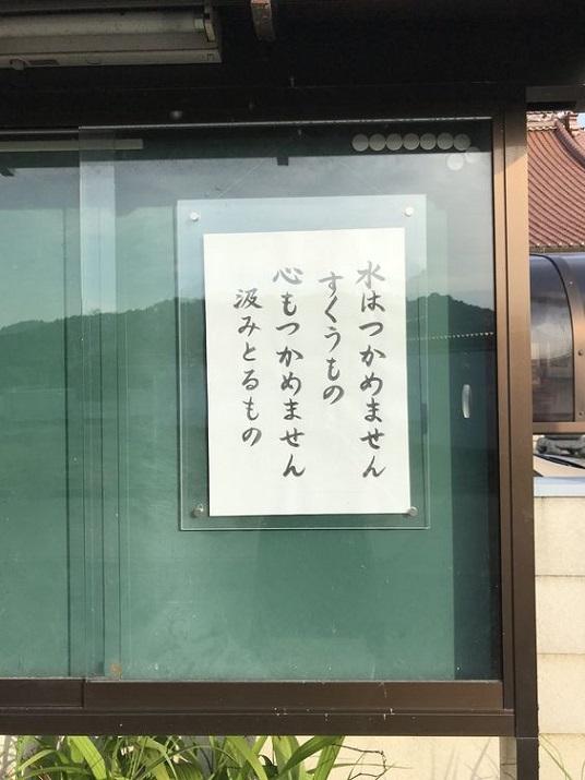 f:id:norisuke_slow_life:20200725111025j:plain