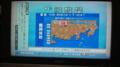 NHKの画面がどんどんちっちゃくなってった。