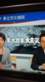 NHKの後ろのモニターのフォントが昭和ゴジラのフォントみたいだ。