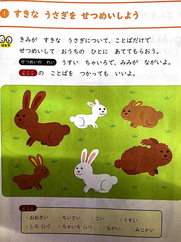 f:id:norisukyan:20181029142428j:plain