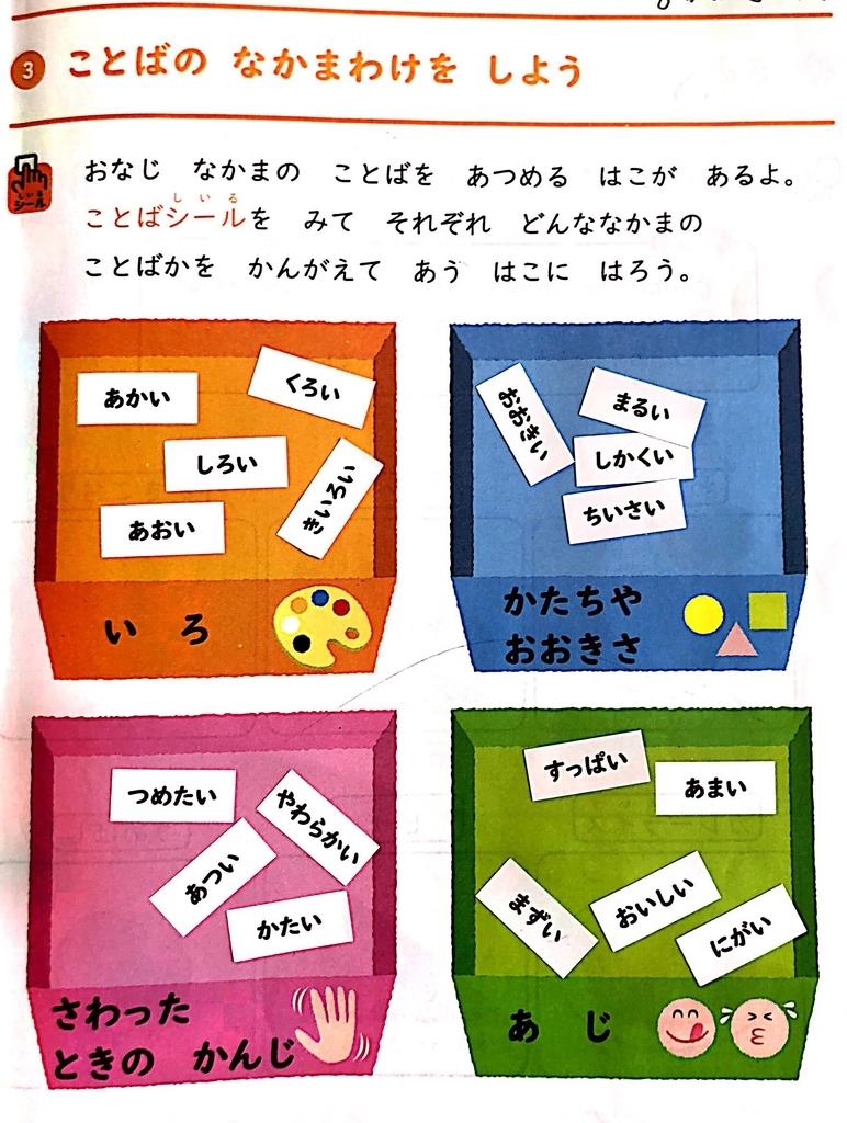 f:id:norisukyan:20181029144131j:plain