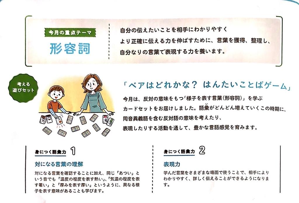 f:id:norisukyan:20181029145244j:plain