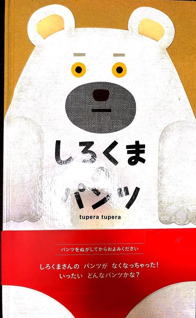 f:id:norisukyan:20181102185917j:plain