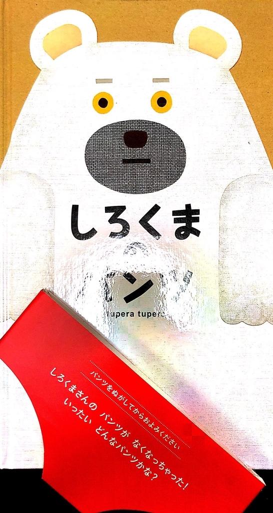 f:id:norisukyan:20181102190034j:plain