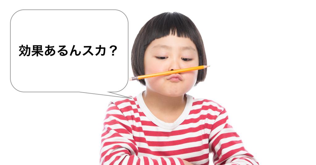 f:id:norisukyan:20181113151122p:plain